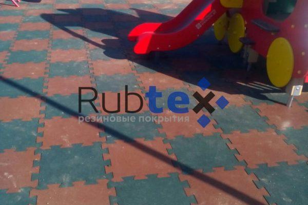 Rubtex1