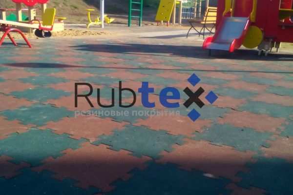 Rubtex2