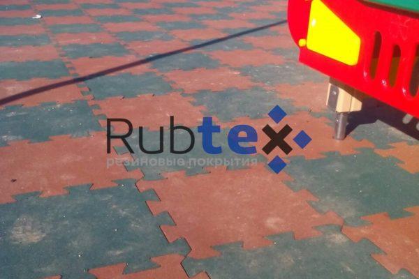 Rubtex3