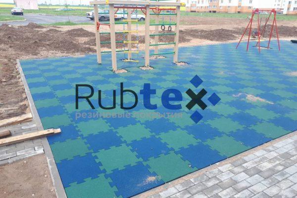 Rubtex31